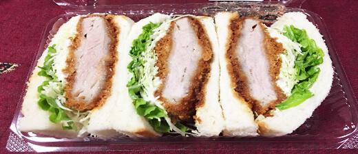 ヒレカツサンドイッチ 500円(税込)